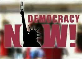 democracyNowLogo